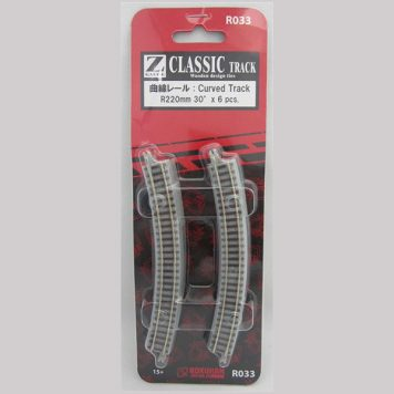 Rokuhan Z Scale R033 Curved Track R220 30 Degree