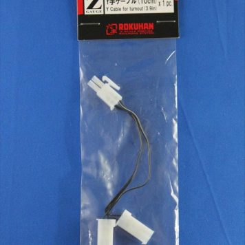 Rokuhan A005 Y Cable