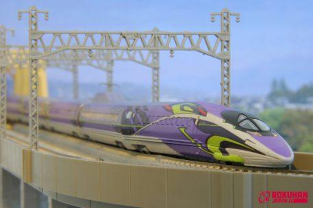 T013-4 Rokuhan 500 Series Shinkansen Evangelion 3-Car Set