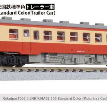 T Gauge Kiha52-100 JNR Standard Color Trailer Car