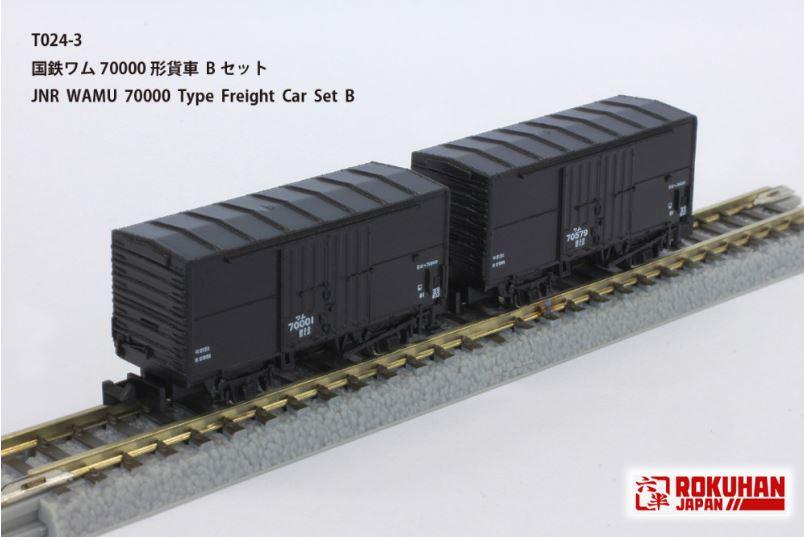 T024-3