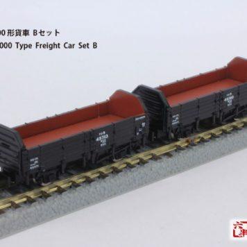 T Gauge JNR Tora 45000 Type Freight Car Set B
