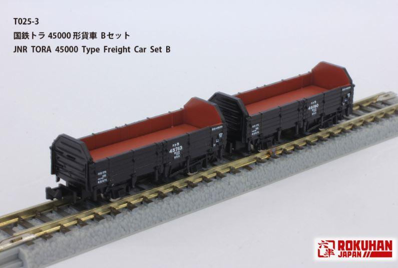 T025-3