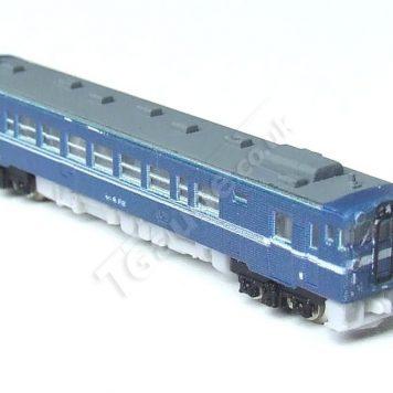 Kiha Japanese Railways