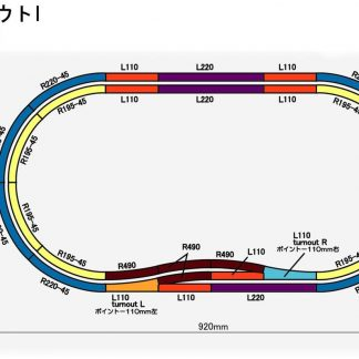 Rokuhan Z Scale Track Plan I