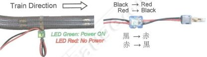T Gauge E-009 One-way Power Cable B