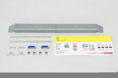 Rokuhan One Side Platform Set S048-1