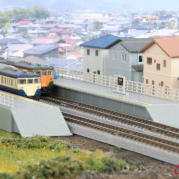 Rokuhan S048-1 One Side Platform Set Kit