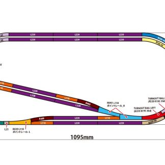 Rokuhan Z Scale Track Plan AA