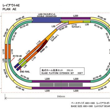 Rokuhan Z Scale Track Plan AE