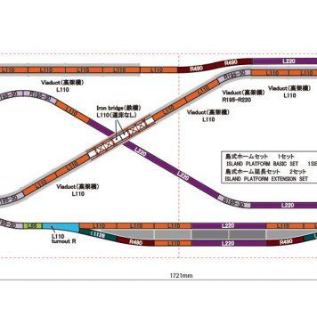 Rokuhan Z Scale Track Plan AF