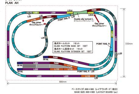 Rokuhan Z Scale Track Plan AH
