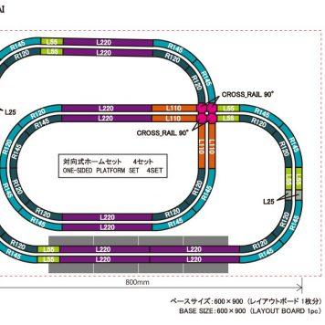 Rokuhan Z Scale Track Plan AI