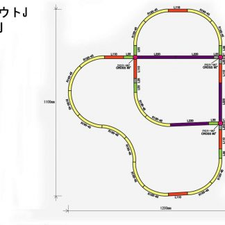 Rokuhan Z Scale Track Plan J