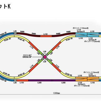 Rokuhan Z Scale Track Plan K