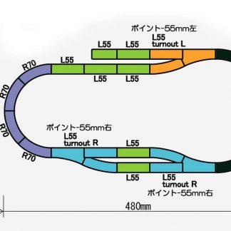 Rokuhan Z Scale Track Plan M