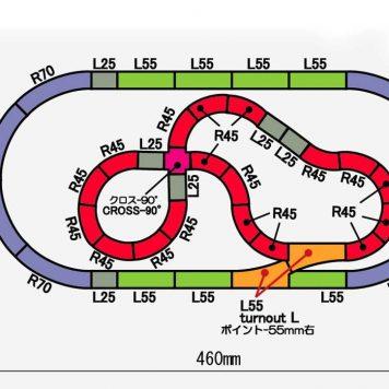 Rokuhan Z Scale Track Plan N