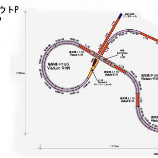 Rokuhan Z Scale Track Plan P