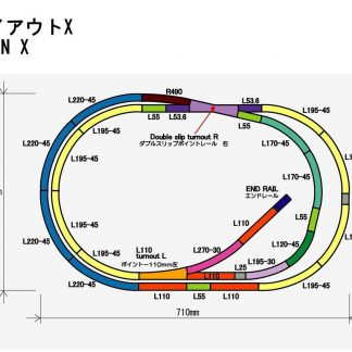 Rokuhan Z Scale Track Plan X