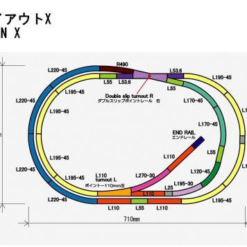 Rokuhan Z Scale Track Plan X