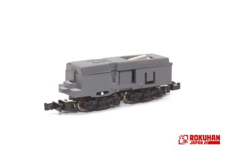 Powered motor chassis A type