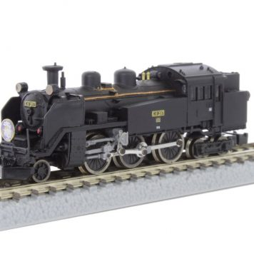 Rokuhan T019-5 Z Gauge Train