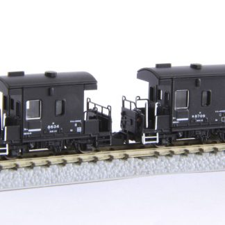 Rokuhan T032-1 Z Gauge Train
