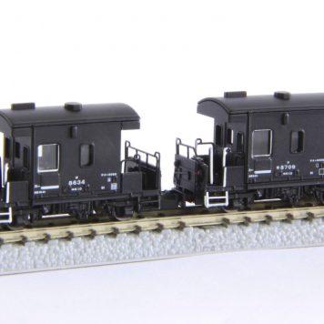 Rokuhan T032-1 Z Gauge Train