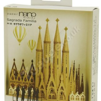T Gauge Sagrada Church