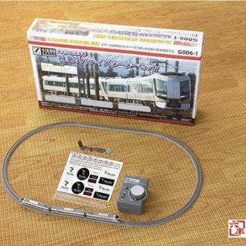 Rokuhan TOBU Limited Set G006-1