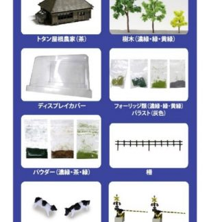 Rokuhan SS001-2 Z Shorty Mini-Layout Scenery Set