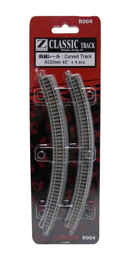 Rokuhan Curved Track R004 4 Pieces