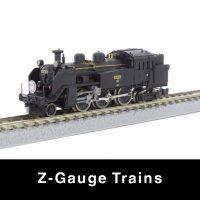 Z Gauge Scale Trains