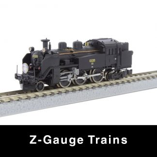 Z Gauge Scale Trains