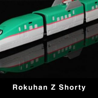 Rokuhan Z Shorty
