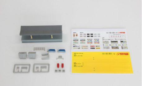 Rokuhan Z Scale Island Platform Extension-Set S046-2
