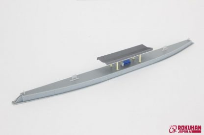 Z Scale Rokuhan S046-1 Set Station Platform Basic Set