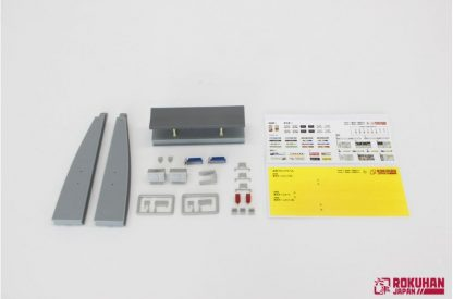 Rokuhan Z Scale S046-1 Set Station Platform Basic Set