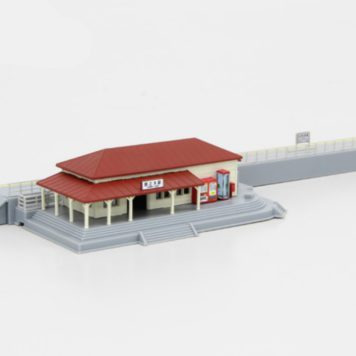 Rokuhan Z Scale Red Train Station Set