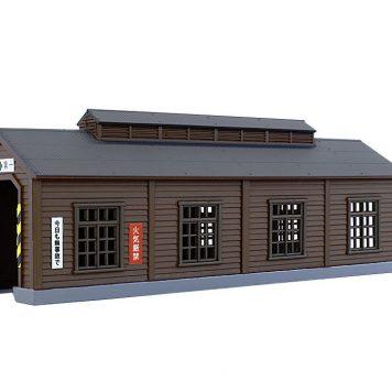 Rokuhan S051-1 Wood Engine House Single Stall (Dark Brown)