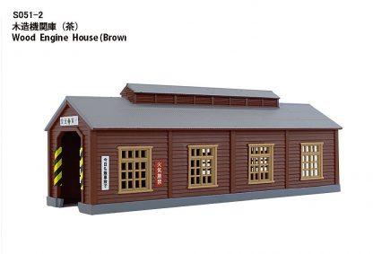 Rokuhan S051-2 Wood Engine House Single Stall (Light Brown)