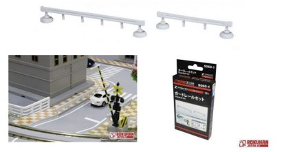 Rokuhan Guardrail Set