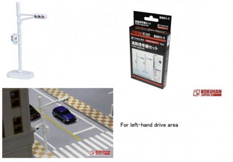 Rokuhan Z Scale Traffic Signal Set w/painted lights