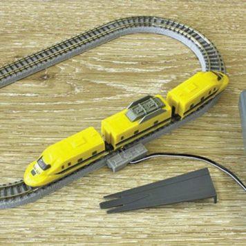 Rokuhan Class 923 Doctor Yellow Starter Set Z-Shorty SG002-1