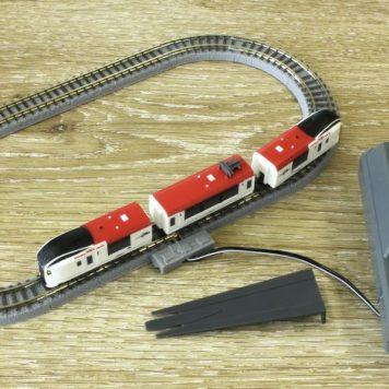 JR Narita Express Starter Set